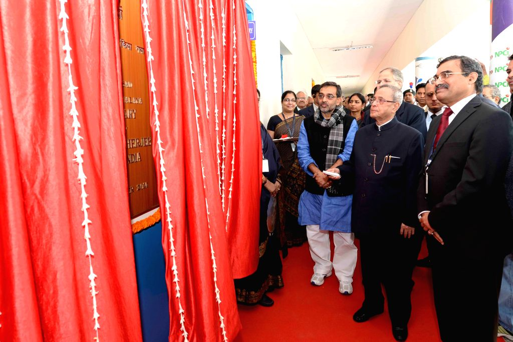 President Pranab Mukherjee, inaugurates the Financial Literacy Centre, Financial Library and Financial Awareness Festival at Dr. Rajendra Prasad Sarvodaya Vidyalaya in the President's ... - Pranab Mukherjee