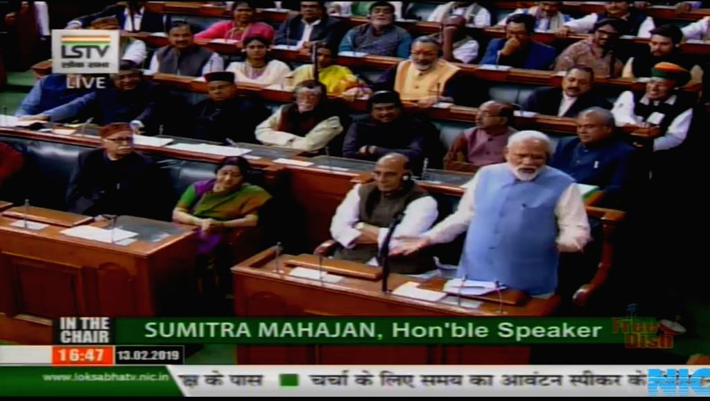 New Delhi: Prime Minister Narendra Modi addresses in Lok Sabha, Parliament House in New Delhi on Feb 13, 2019. (Photo: IANS/LSTV) - Narendra Modi