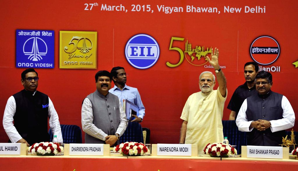 Prime Minister Narendra Modi at the 'Urja Sangam', a summit dedicated to energy, in New Delhi on March 27, 2015. Also seen the Union Minister for Communications and Information Technology ... - Narendra Modi