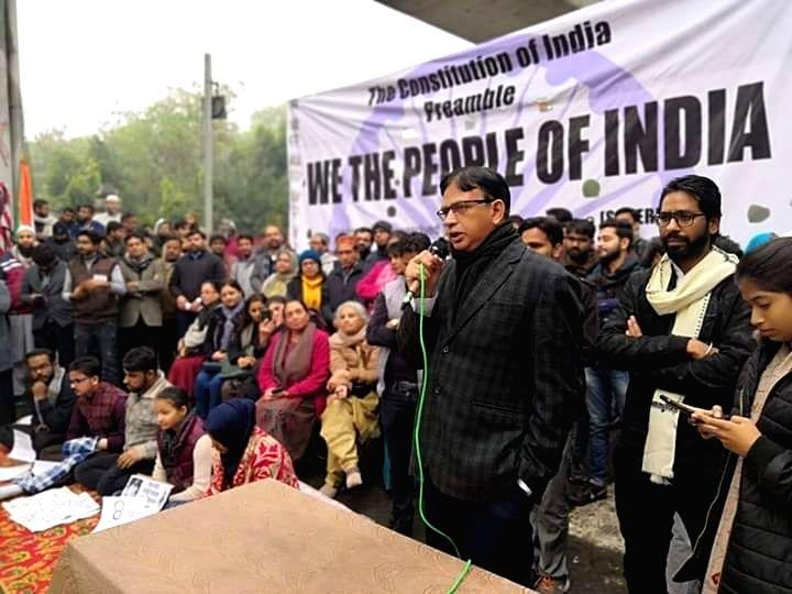 New Delhi: Professors of Jamia Millia Islamia (JMI) University and Jawaharlal Nehru University (JNU) during a demonstration at JMI, in New Delhi on Jan 8, 2020. (Photo: IANS)