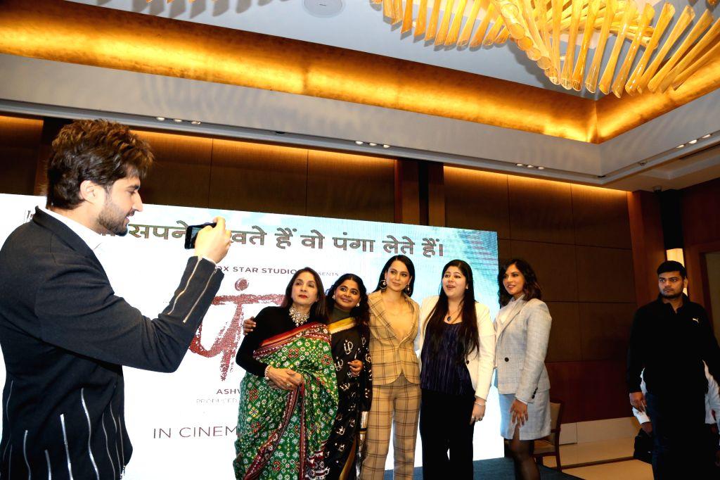 "New Delhi: Singer-actor Jassie Gill clicks a group picture of director Ashwiny Iyer Tiwari and actors Kangana Ranaut, Neena Gupta and Richa Chaddha at a press conference to promote their upcoming film ""Panga"" in New Delhi on Jan 20, 2020. (Photo: Aml - Jassie Gill, Kangana Ranaut, Neena Gupta and Richa Chaddha"