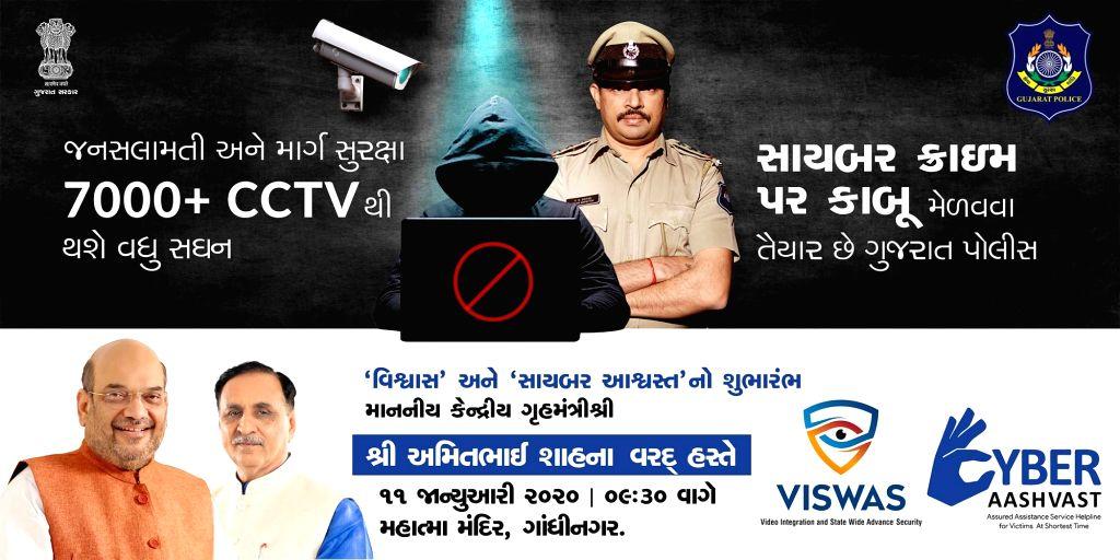 "New Delhi: The poster of the Gujarat Government's new scheme ""Viswas"". (Photo: Sanjeev Kumar Singh Chauhan/IANS)"