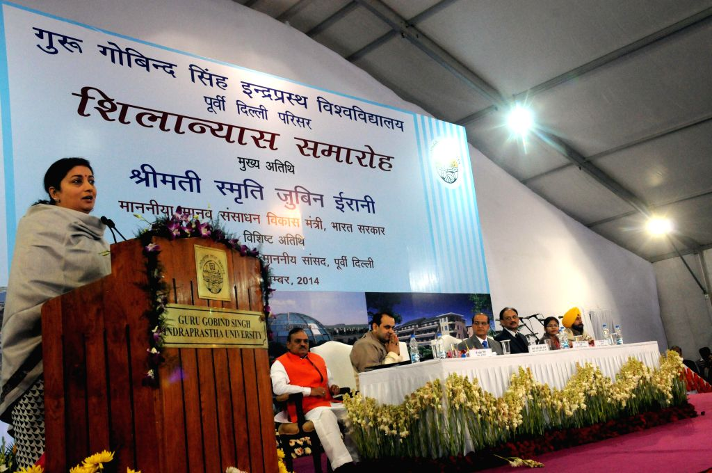 The Union Minister for Human Resource Development Smriti Irani addresses during a programme organised to lay the Foundation Stone of the Guru Gobind Singh Indraprastha University, at ...
