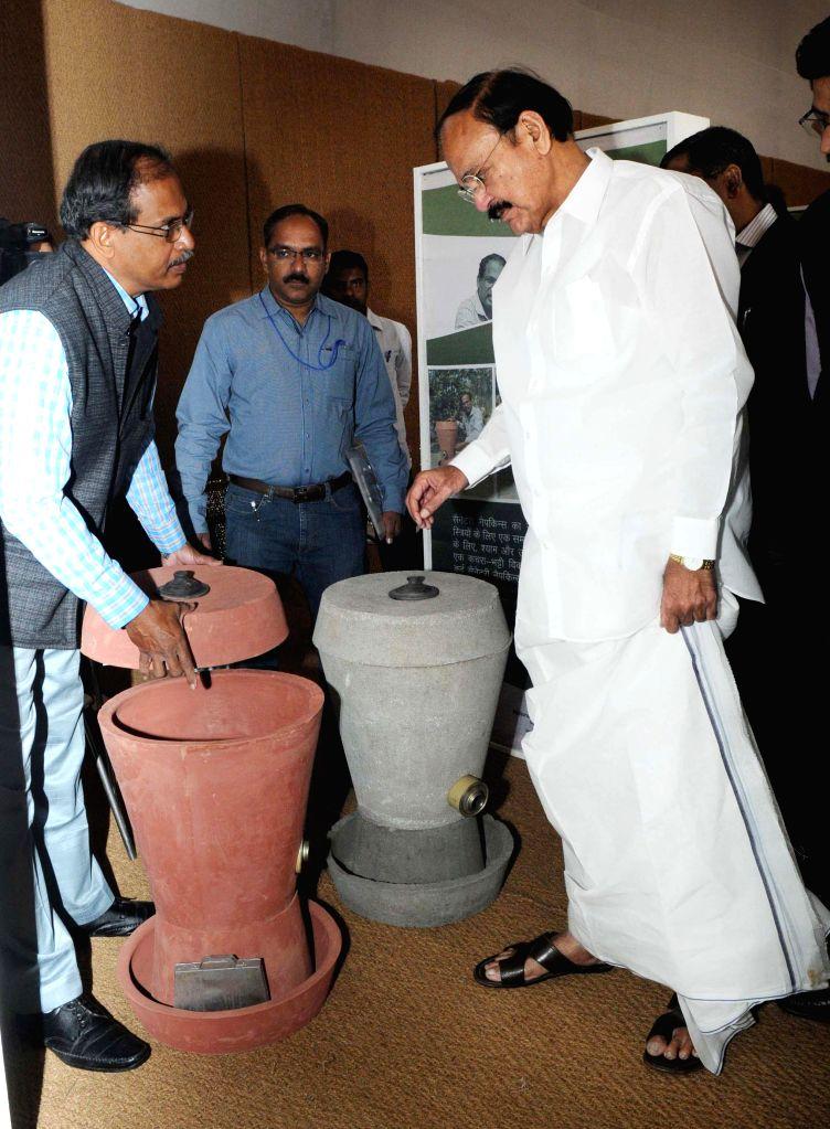 The Union Minister for Urban Development, Housing and Urban Poverty Alleviation, and Parliamentary Affairs, M. Venkaiah Naidu visits the National Innovation exhibition, at Rashtrapati ... - M. Venkaiah Naidu