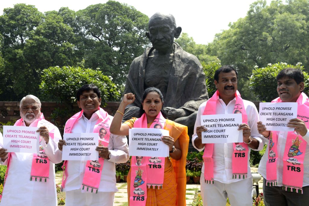 TRS MPs demonstrate at Parliament House on May 5, 2015.