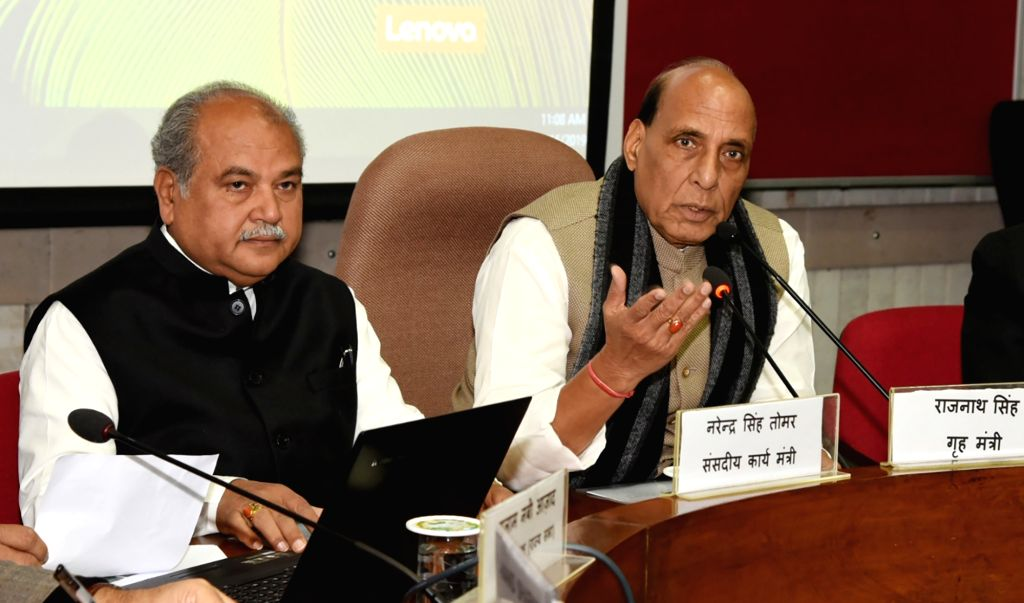 New Delhi: Union Home Minister Rajnath Singh and Narendra Singh Tomar during an all party meeting called in the wake of Pulwama militant attack in New Delhi on Feb 16, 2019. (Photo: IANS) - Rajnath Singh and Narendra Singh Tomar