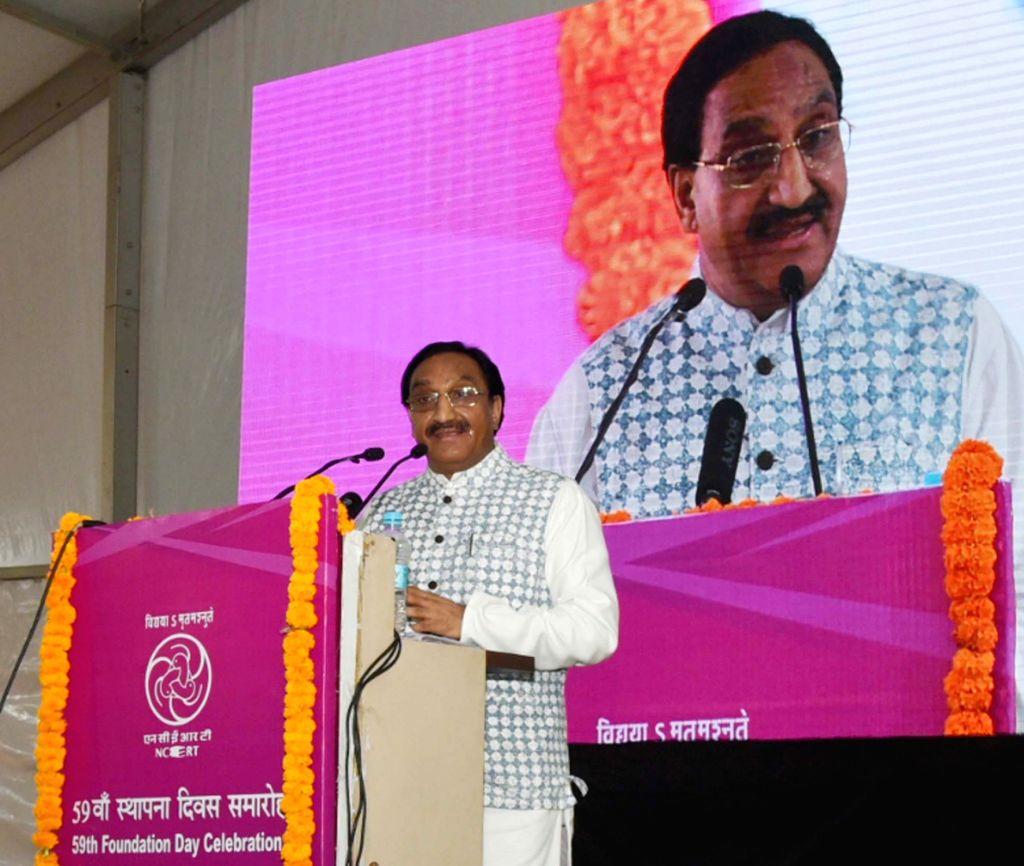New Delhi: Union Human Resource Development Minister Ramesh Pokhriyal 'Nishank' addressing at the 59th NCERT foundation day celebrations, in New Delhi on Sep 2, 2019. (Photo: IANS/PIB) - Ramesh Pokhriyal