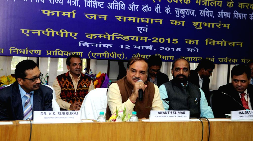 Union Minister for Chemicals and Fertilizers, Ananth Kumar addresses at the launch of the `Pharma Jan Samadhan`, in New Delhi on March 12 2015. Also seen the Minister of State for ...