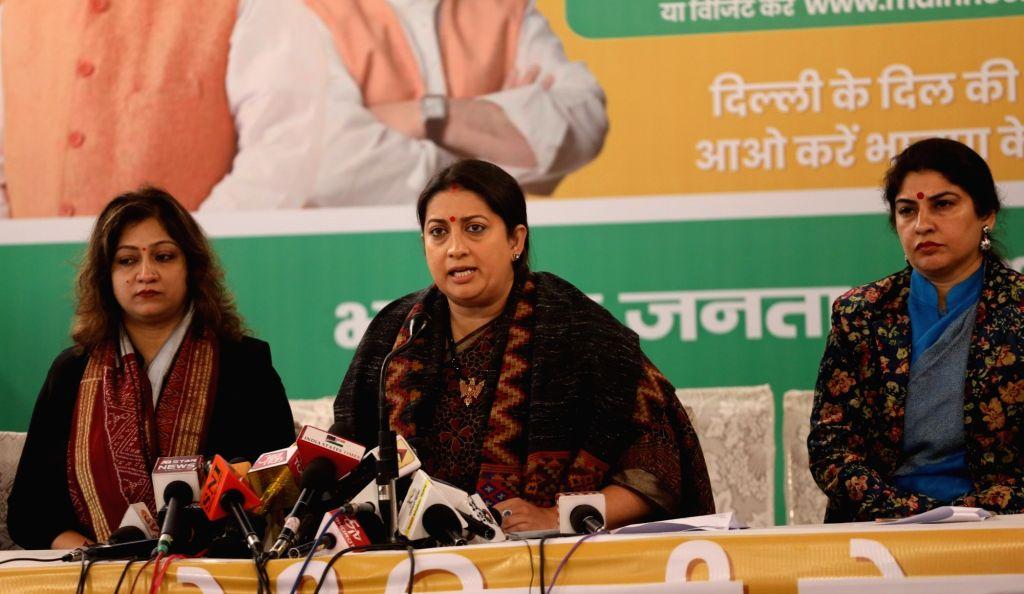 New Delhi: Union Minister Smriti Irani addresses a press conference in New Delhi on Jan 17, 2020. (Photo: IANS) - Smriti Irani