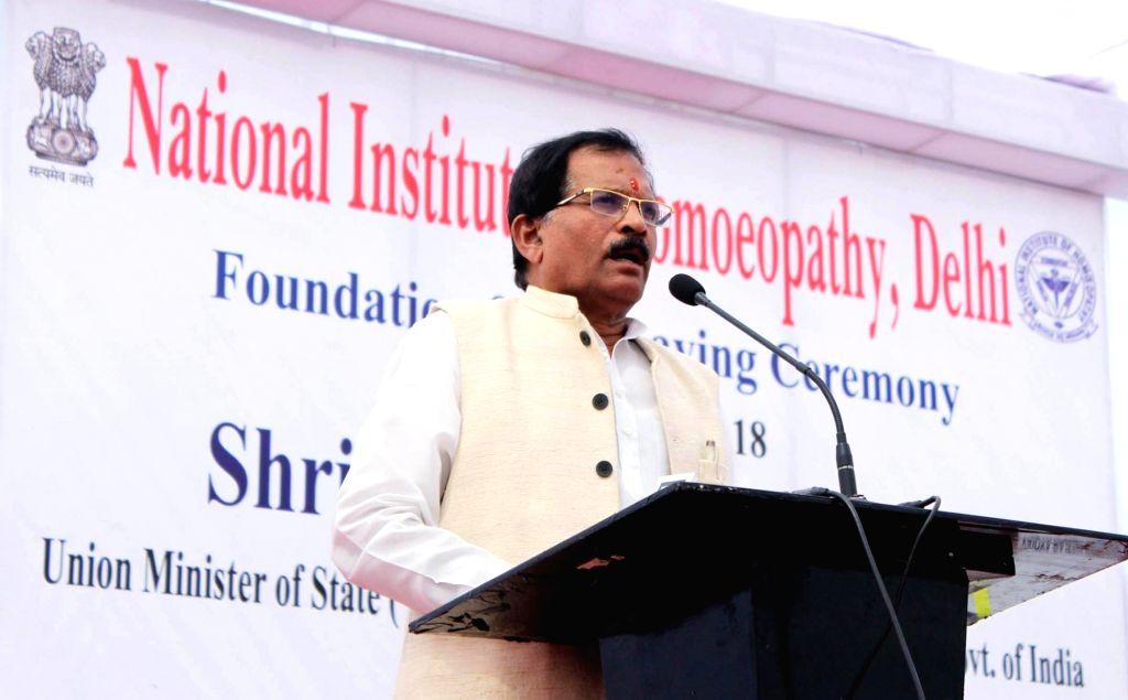 New Delhi: Union MoS AYUSH Shripad Yesso Naik addresses at the foundation stone laying ceremony of the National Institute of Homeopathy at Narela, New Delhi on Oct 16, 2018. (Photo: IANS/PIB)