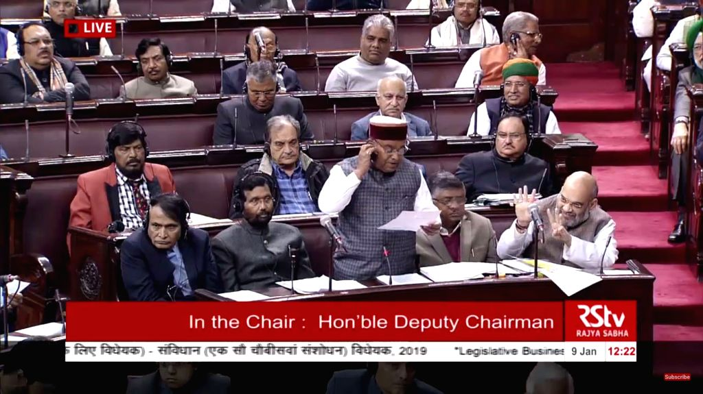 New Delhi: Union Social Justice Minister Thawar Chand Gehlot, who had introduced the Constitution Amendment Bill in the Lok Sabha seeking to provide 10 per cent reservation for economically backward people in the general category in jobs and higher e - Thawar Chand Gehlot