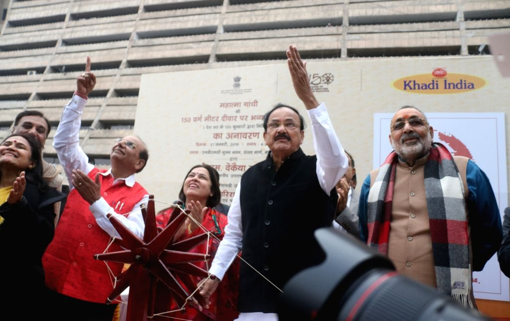 New Delhi: Vice President M Venkaiah Naidu during a programme organised to unveil Grand Wall Mural of Mahatma Gandhi at NDMC Headquarter Building in New Delhi on Jan 31, 2019. - M Venkaiah Naidu
