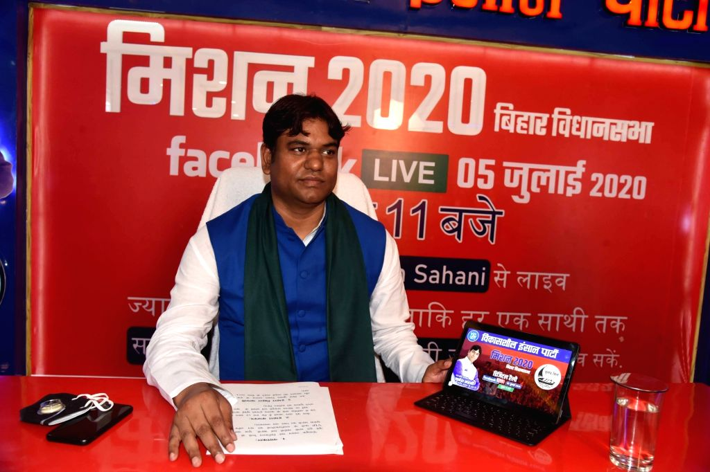 New Delhi: Vikas-sheel Insaan Party (VIP) supremo Mukesh Sahni holds the first virtual rally at the party office, in Patna on July 5, 2020. (Photo: IANS)