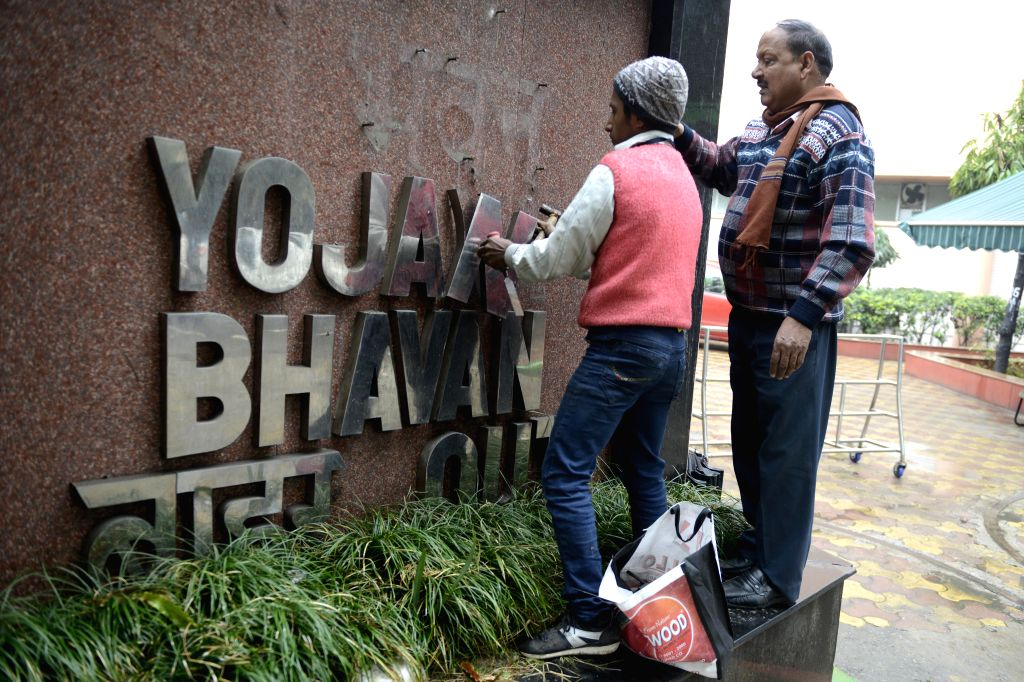 Yojana Bhawan building being renamed as NITI Aayog (National Institution for Transforming India) in New Delhi, on Jan 2, 2015.