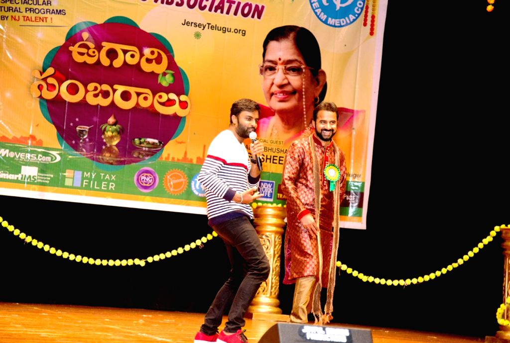 New Jersey Telugu Association Ugadi Sambaralu 2017.