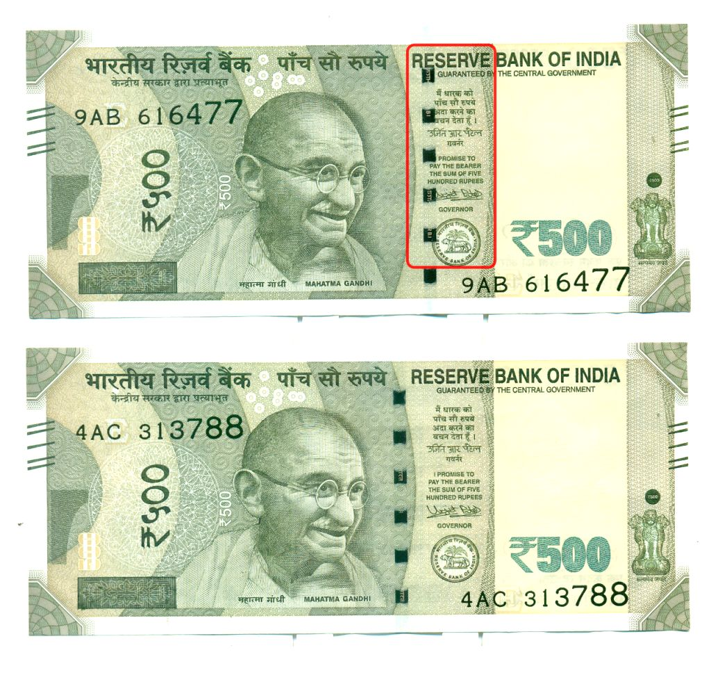 New Rs 500 notes with faulty printing valid: RBI