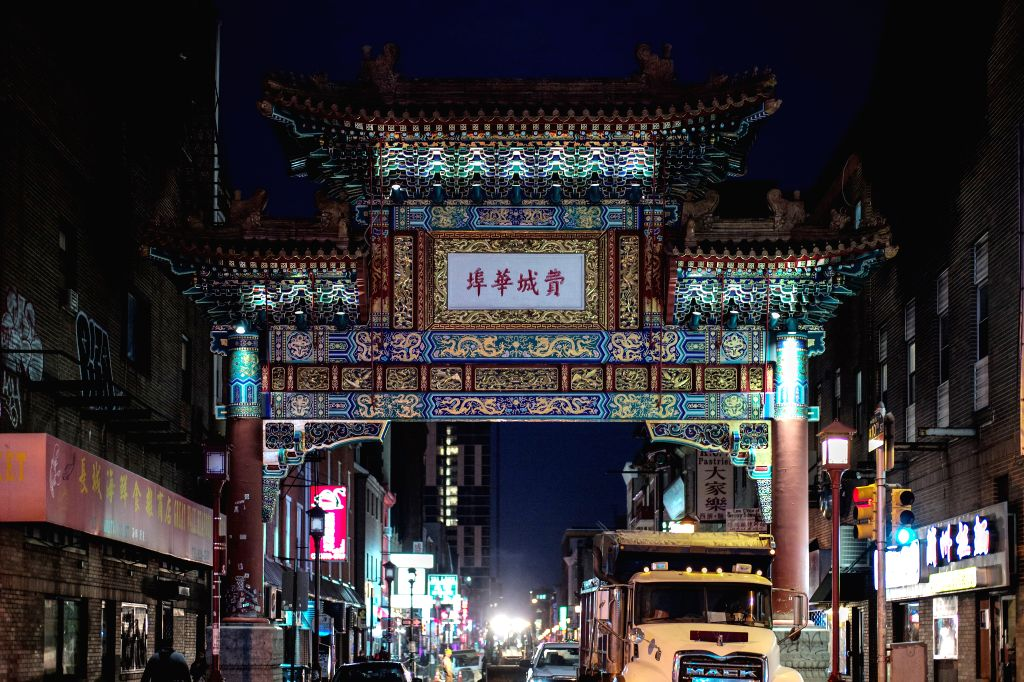 NEW YORK, Dec. 12, 2019 - The Chinatown Friendship Gate is pictured in Philadelphia, the United States, March 13, 2019. The similarities in port, science and cultural diversity have helped fostering ...