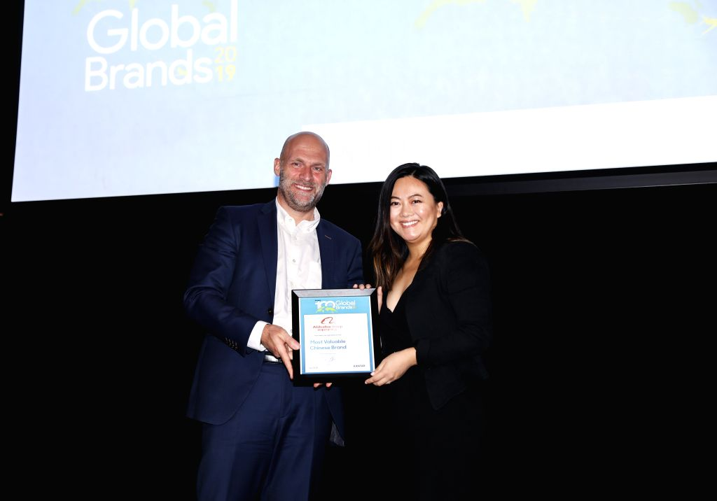 NEW YORK, June 12, 2019 - Representative (R) of the Alibaba Group receives the Most Valuable Chinese Brand award during the launching event of BrandZ Top 100 Most Valuable Global Brands 2019 held in ...
