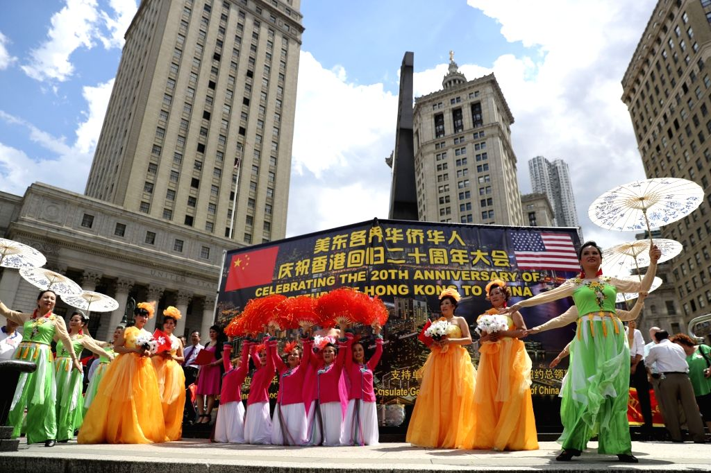 NEW YORK, June 26, 2017 - Actress perform during a rally to celebrate the 20th anniversary of Hong Kong's return to China at the Foley Square in New York, the United States, June 25, 2017. Over ...