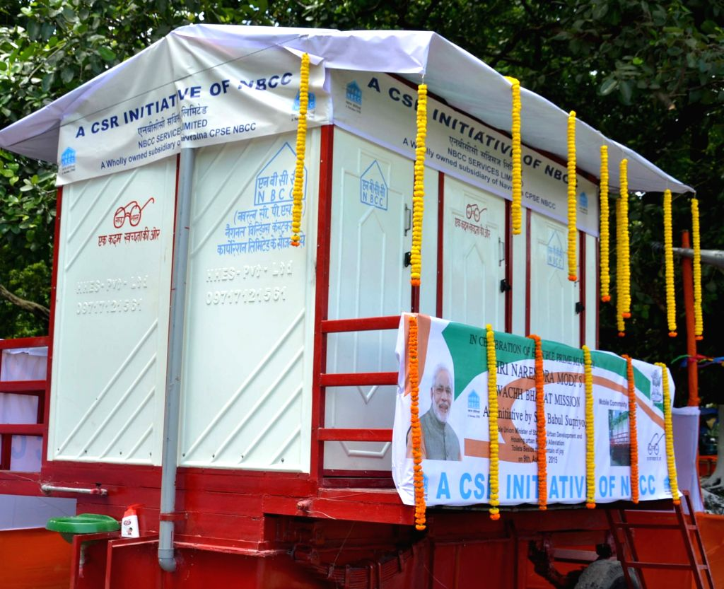 Newly inaugurated mobile toilet at the Victoria Memorial in Kolkata, on Aug 9, 2015.