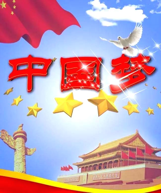 News from CMG , China (Sept. 27th)