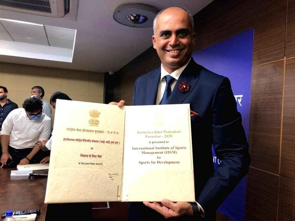 Nilesh Kulkarni's IISM receives Rashtriya Khel Protsahan Puruskar. - Nilesh Kulkarni