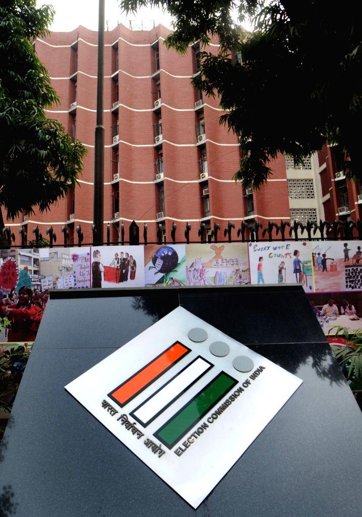 Nirvachan Sadan, New Delhi, Oct 7, 2019. (File Photo: Amlan Paliwal/IANS)