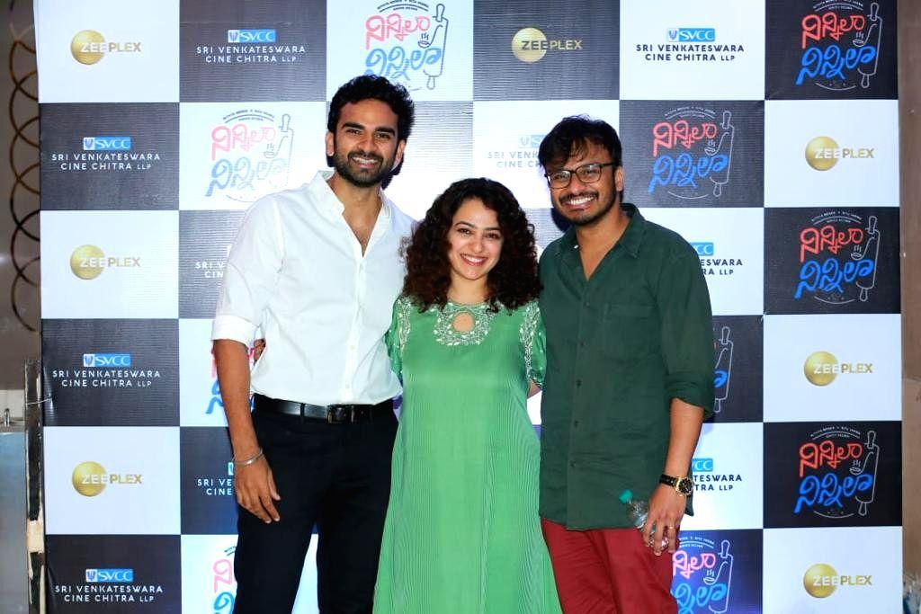 Nithya Menen and Ashok Selvan for Ninnila Ninnila