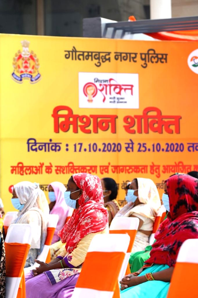 Noida Police is also working on the Mission Shakti Abhiyan