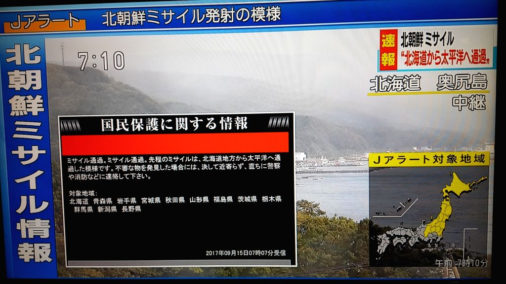 North Korea: Japanese TV network NHK broadcasts news alerts on Sept. 15, 2017, on North Korea's missile launch. The North fired the missile eastward from near its capital Pyongyang, which flew 3,700 ...