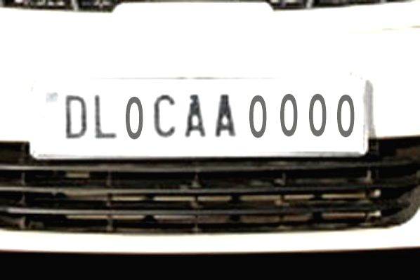 Number plate. (File Photo: IANS)