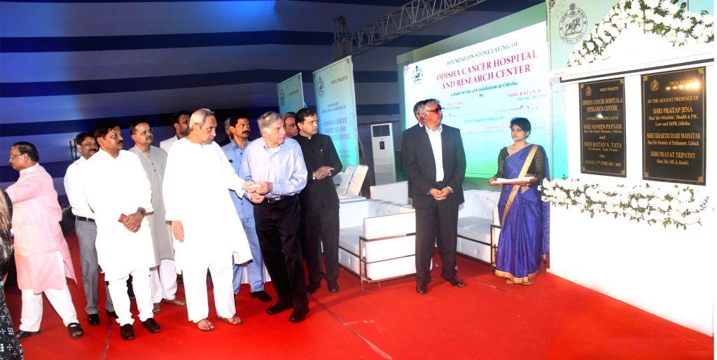 Odisha Chief Minister Naveen Patnaik and Tata Sons Chairman emeritus Ratan Tata the foundation stone of the Odisha Cancer Hospital and Research Centre at Ratagarh-Nuasahi under Barang tehsil ... - Naveen Patnaik and Ratan Tata