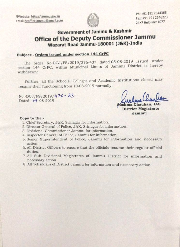Official statement dated 9th August announcing withdrawal of restrictions in Jammu.