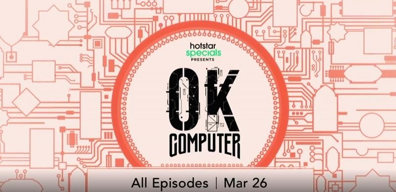 'OK Computer' creators 'sought a science fiction piece coming from India'