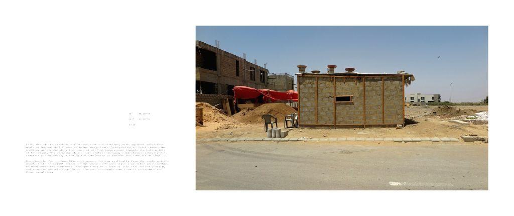 Omer Wasim & Saira Sheikh, Excerpts from 24.8615° N  067.0099° E, Photograph. - Saira Sheikh