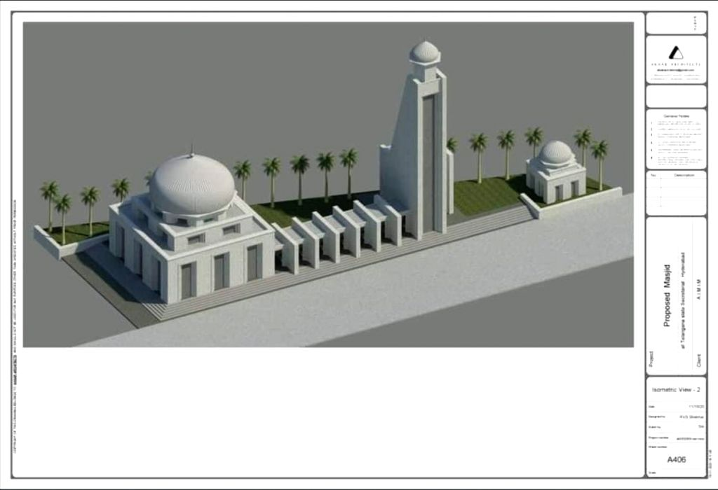 On the instructions of MR  Asad uddain owaisi  mp,  MIM legislators Syed Ahmed Pasha Quadri & Ahmed Balala  submitted a beautiful design of proposed secretariat Masajid. MR Akbaruddin ...