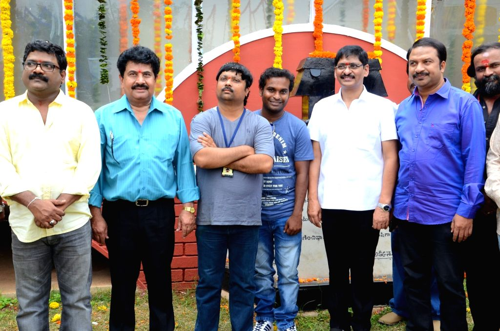 Opening ceremony of Telugu movie Kurra Thoofan.