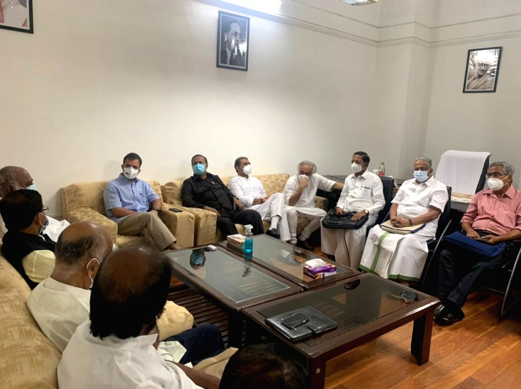 Opposition leaders meeting in parliament.