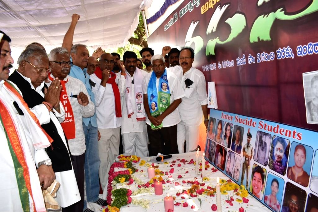 Opposition party leaders pay tributes to the students who committed suicide over the failure in exams during a meeting organised to protest goof-up by the Telangana Board of Intermediate ...