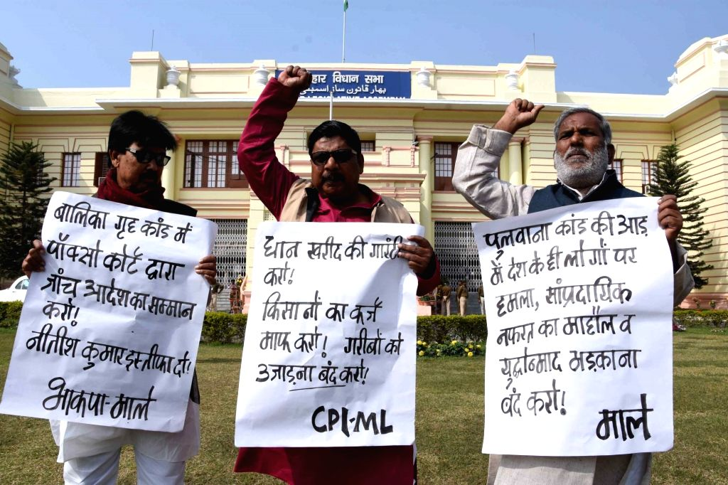 Opposition party leaders stage a demonstration at Bihar Legislative Assembly, in Patna, on Feb 18, 2019.