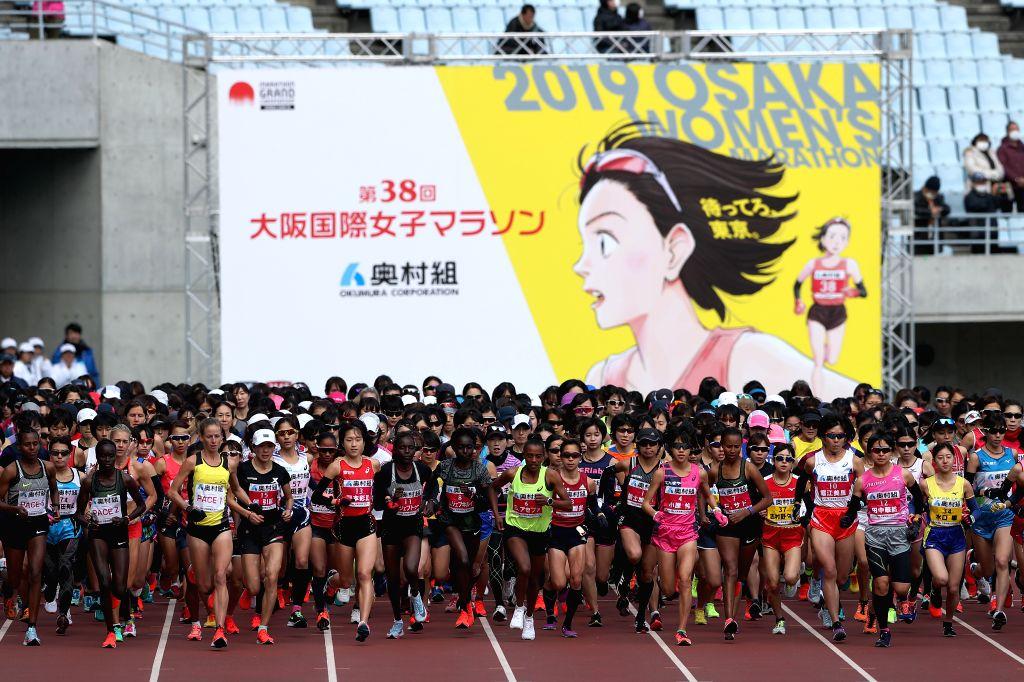 OSAKA, Jan. 27, 2019 - Athletes start off during the 2019 Osaka Women's Marathon in Osaka, Japan, on Jan. 27, 2019. Fatuma Sado of Ethiopia claimed the title with 2 hours 25 minutes 39 seconds.