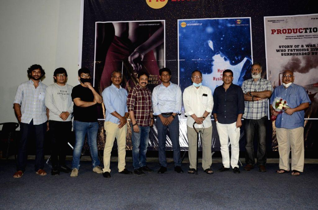 P19 Entertainment LLP 3 Movies announcement Press Meet.