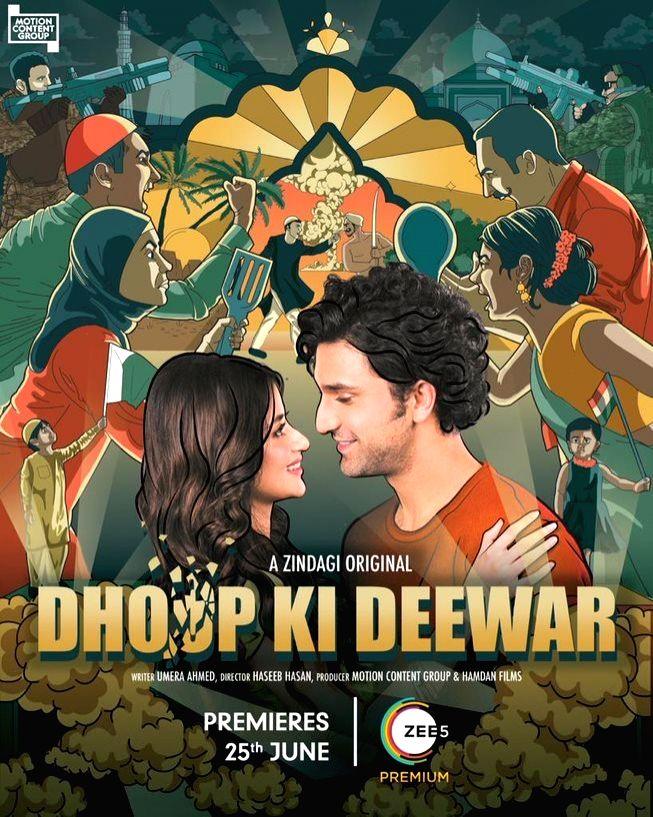 Pak web series 'Dhoop Ki Deewar' is a cross-border love story