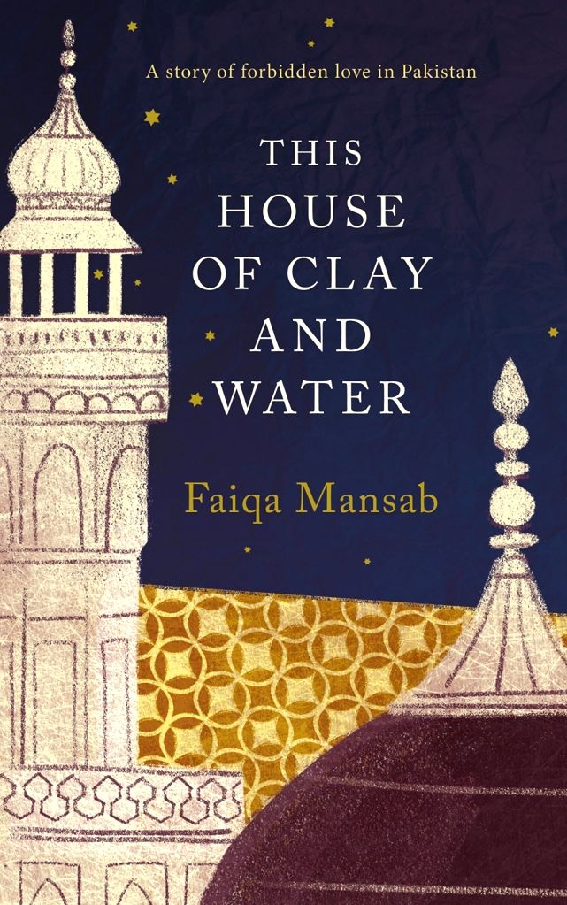 Pakistani author Faiqa Mansab's debut with a difference
