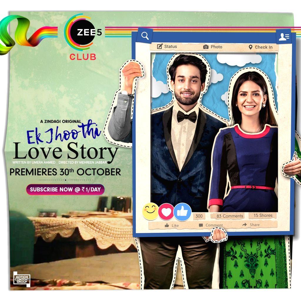 Pakistani filmmaker Ek Jhooti love story.
