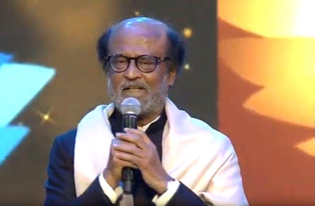 "Panaji: Actor Rajinikanth addresses after receiving the ""Icon of the Golden Jubilee"" Award during the 50th International Film Festival of India (IFFI-2019) in Panaji, Goa on Nov 20, 2019. (Photo: IANS/PIB) - Rajinikanth"