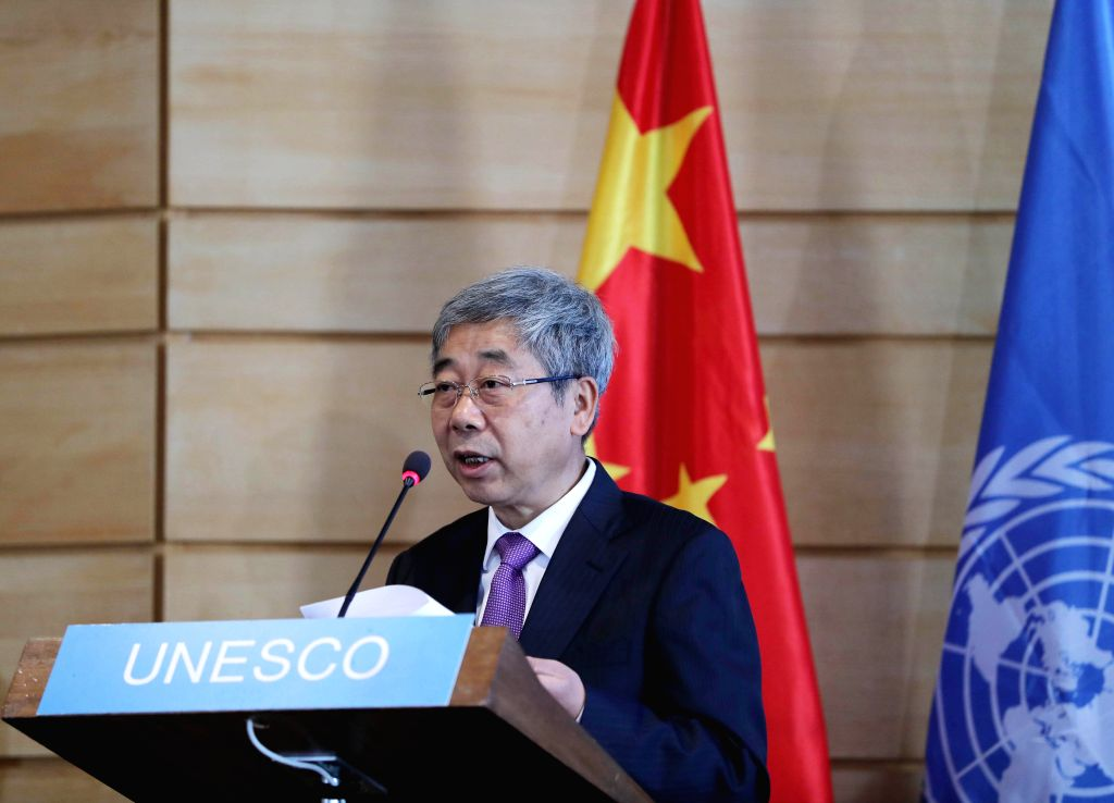 PARIS, Nov. 15, 2019 - Chinese Minister of Education Chen Baosheng delivers a speech at a ceremony at the UNESCO headquarters in Paris, France, Nov. 13, 2019. China and the UNESCO held a ceremony on ...