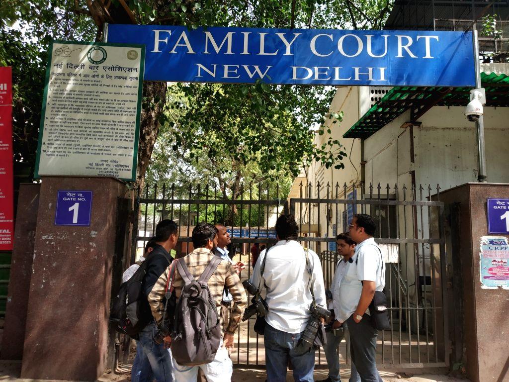 Patiala House court. (File Photo: IANS)