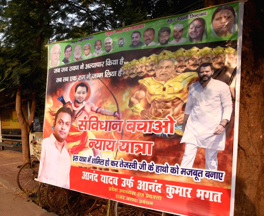 ": Patna: A poster depicting er of Opposition Tejashwi Yadav as ""Ram"" and Chief Minister Nitish Kumar as ""Ravan"" in front of Rashtriya Janata Dal's (RJD) state headquarters in Patna on Oct ..."