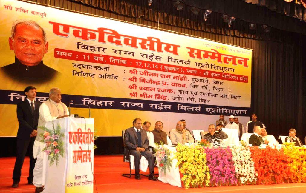 Bihar Chief Minister Jitan Ram Majhi addresses during a programme in Patna on Dec 17, 2014. - Jitan Ram Majhi